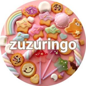zuzuringoの粘土でデコパーツ