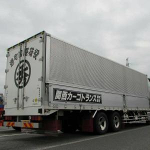 大阪市の運送会社✩*関西カーゴトランス  公式ブログ✩°̥࿐୨୧