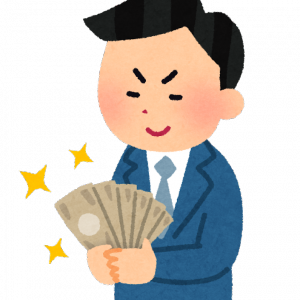 ゆとりだけど目指せ年収1000万円