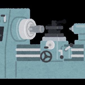 機械技術屋へてろのブログ