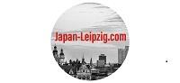 ドイツ:ライプチッヒから伝書Blog