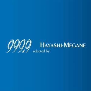 999.9 selected by HAYASHI-MEGANE BLOG(2)