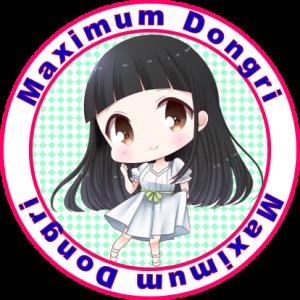 MaximumDongri 日常ブログ