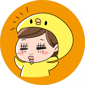YuchisBlog
