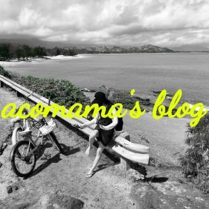acomama's blog