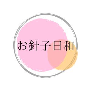 お針子日和 手芸・ハンドメイドイベント情報
