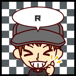Rさん.com