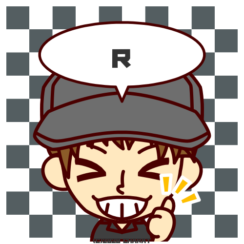 Rさんさんのプロフィール