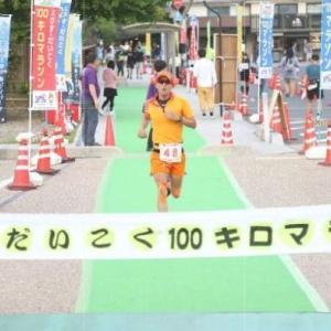 マラソン&マラニックブログ