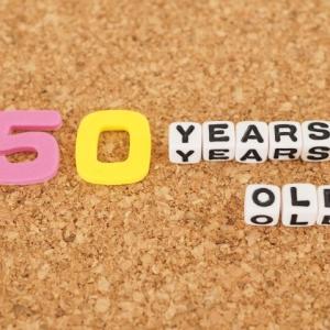 50代から始めるブログ