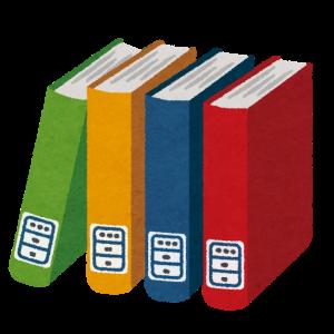 サガフォリオ 日商簿記1級学習記録と資産運用