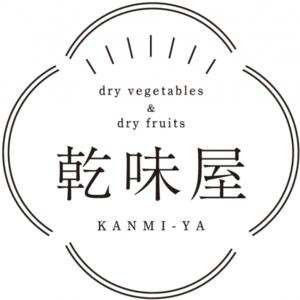 乾燥野菜ラボ /第83研究室/見習い研究生