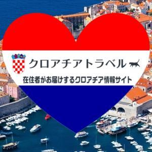 クロアチアトラベル