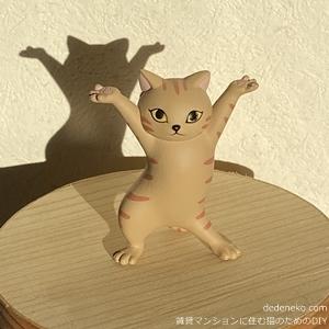 賃貸マンションに住む猫のためのDIY