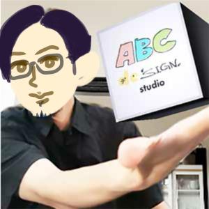 ABCウェブエンジニアblog