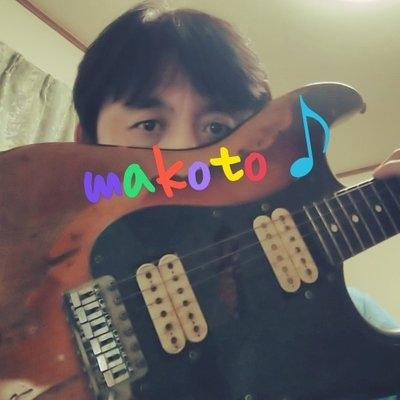 makoto♪さんのプロフィール