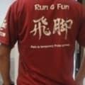 エルソル飛脚ブログ ~Run 4 Fun~