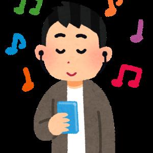 ゲーム好きによるゲーム音楽紹介ブログ