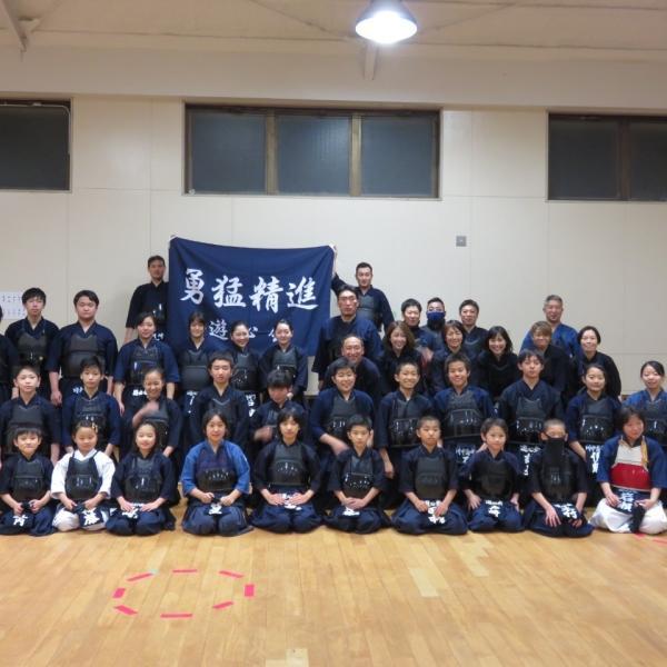 剣道遊心会さんのプロフィール