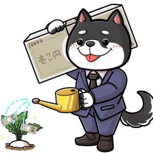 現役銀行員の資産運用日記