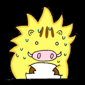 うつ病を治すため結婚をめざすアラフォー猪の婚活記録(シシ坊の冒険)