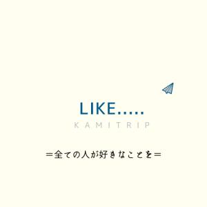 Like.....