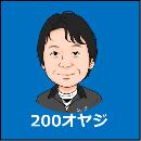 FXトレードサロン ポンド円デイトレード