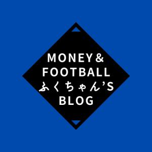 Money&Football ふくちゃん's Blog