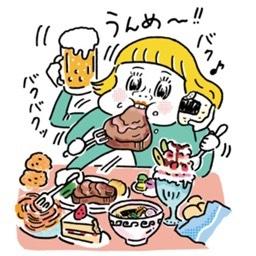 さやさや糖質制限ダイエット