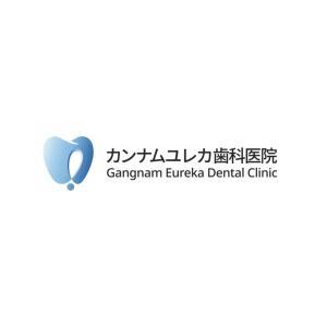 日本人スタッフ常駐『カンナムユレカ歯科』