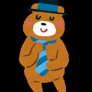 林檎が好きな熊のブログ