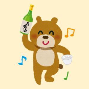 日本酒を啜るくまのブログ