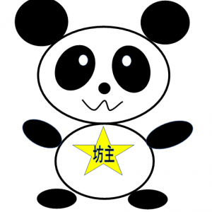 坊主パンダblog