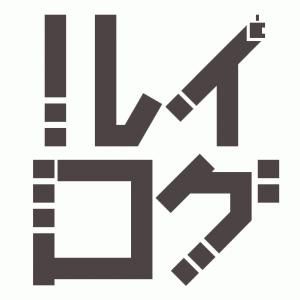 ルイログ:ガジェット/モノ/WEBデザインのブログ