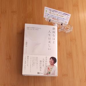 ふつつかなきねづか 工藤咲良 詩・エッセイ 日本語/한국어