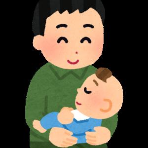 経理部パパすうのブログ
