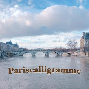 Pariscalligramme