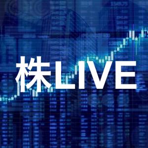 株LIVEの株ブログ