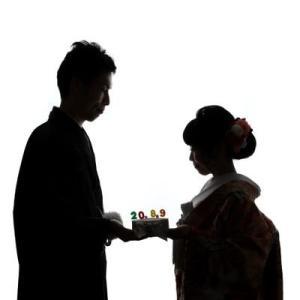 婚活成功とセミリタイアへの道しるべ