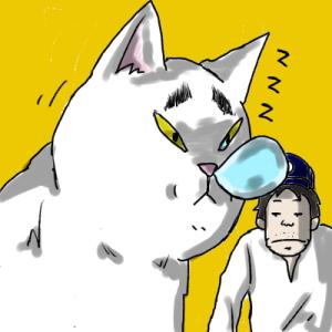 あした天ぷらにしておくれ