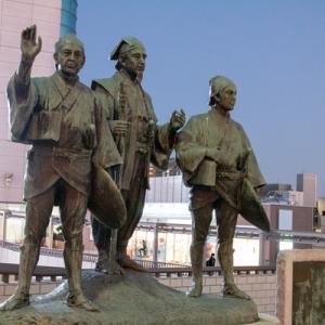 area日本