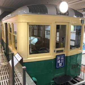 Tokyo地下鉄めぐり