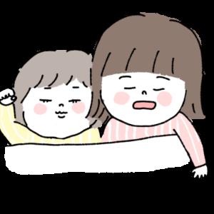 2歳差育児 ~新築マンションを購入し節約生活~