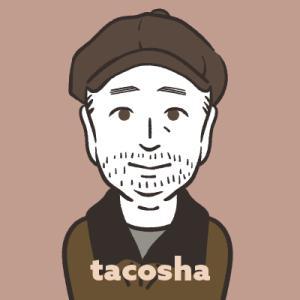 tacoshaのブログ
