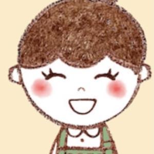 節約主婦ぽーにょの幸せブログ