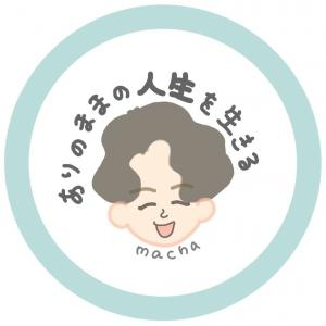 Macha Blog