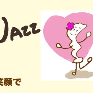 jazz 毎日笑顔で