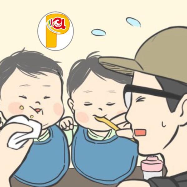 オトダン@新米双子育児パパ👶ブログで育児の悩みを発信中☀️🎡🎢さんのプロフィール