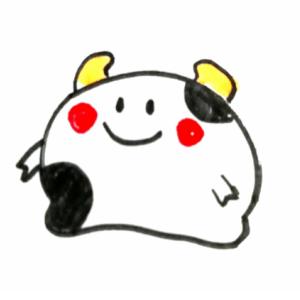 あまジン★勉強の神様がやってきた!