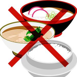 糖質制限ダイエット実践ブログ